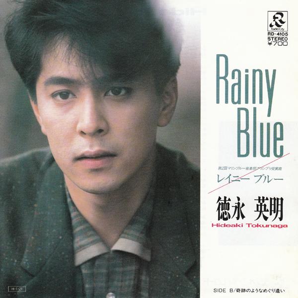 rainy_blue_jpg.jpg